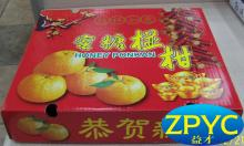 Pokam mandarin orange in gift packing