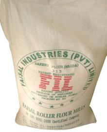 Wheat Flour (Baking Flour)