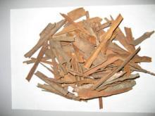 VietNam Broken Cassia