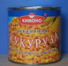 Vacuum Packed Canned Sweet Corn kernels 425ml tin from fresh materials