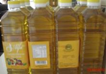 ALFA BRAND PURE VEGETABLE COOKING OIL