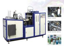 DB-2L12 Paper Cup Forming Machine