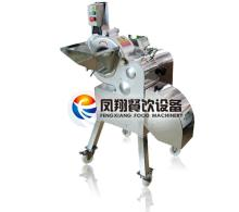 Vegetable Dicing Machine,vegaetable dicer