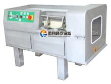 Meat Dicing Machine - Meat Dicer