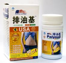 Natural Paiyouji Slimming Capsule