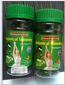 Hot sell botanical slim soft gel