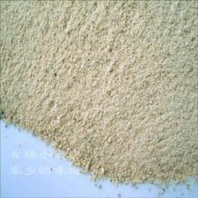 white pepper powders