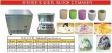 Block solid ice making machine