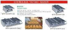 Japanese taiyaki maker making machine baker grill pan
