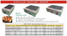 Japanese takoyaki maker making machine