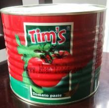 2200g tomato paste 2016crop