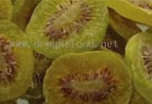 good quality kiwi slices