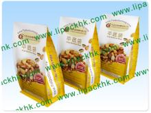 Block bottom pouch for nuts packaging