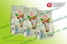 80g Small Flat Bottom Zipper  Nuts  Packaging Bag