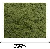 dehydrated spinach powders