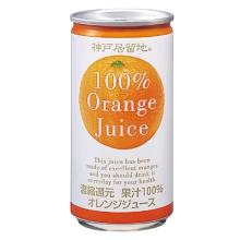 Japan Orange Fruit Juice cans