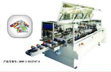 High-speed Plastic  Wrap s Boxing Machine
