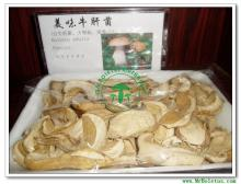 Dried Boletus Edulis Slices-Grade A(4-7CM) AD Porcini/Porcino,Dried King Bolete