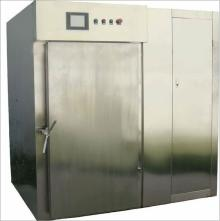 vacuum cooler for ready food