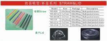 bubble tea straws/juice straws/drink straws