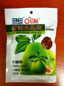 Only You Crystal Honey Pomelo(Xylitol) (70g)