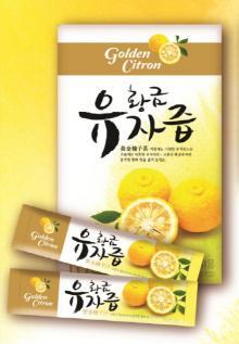 Gold Yuzu Citron Juicy Tea