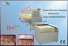 beef jerky dryer/drying machine
