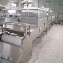 flour sterilizer/sterilization machine,powder sterilizer