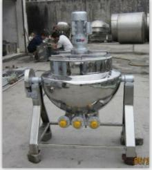 Stainless Steel Tomato Paste Cooking Pot/ Chili Paste Cooking Machine with Mixer syrup pan