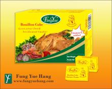 10g HALAL Chicken Bouillon Cube