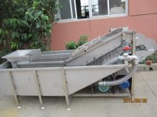 Stainless steel fruit and vegetable washing machine