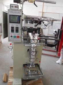 Sale Potato chips or powder packing machine