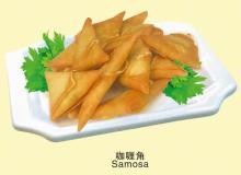 frozen samosa