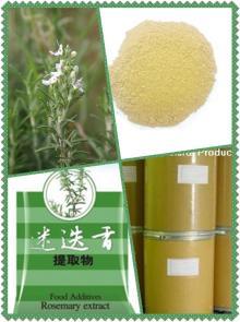 Rosemry  antioxidant  ( water  soluble)