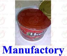 canned tomato paste from 70g to 4.5kg