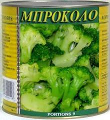 Broccolis in brine