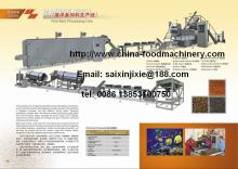 fish feed twin screw extruder