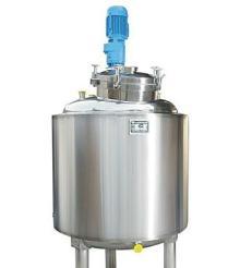 Sanitary mixing tank