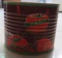 2.2kg tin tomato paste