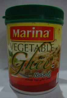 Vegetable Ghee