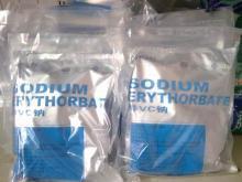 Sodium Erythorbate Food Grade
