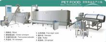 High Quality Pet Dog Food Fish Feed Making Machine
