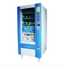 lavazza vending machine price
