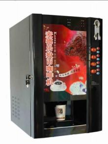 8 Selection Fully Automatic Coffee Vending Machine