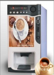 COFFEE TEA SOUP VENDING MACHINES