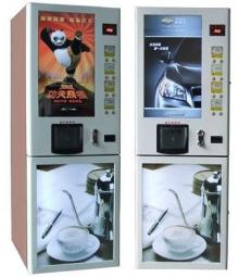 Cooled and Hot Coffee Vending Machine is Best-selling Cooled and Hot Coffee Vending Machine