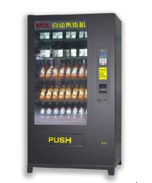 hot sale Vending coffee Machine