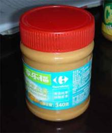 Delicious Creamy Peanut Butter