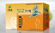 Natural health slimming tea