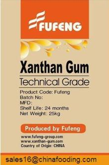 Xanthan Gum oil-drilling grade
